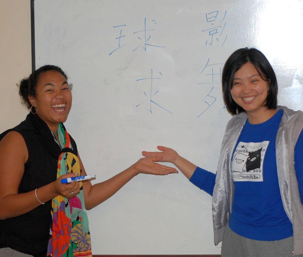 Wang Laoshi with student, UNC Chapel Hill